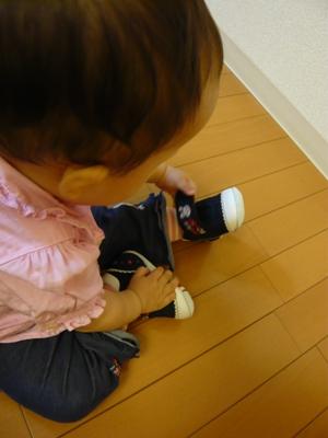 2009_09_21shoes